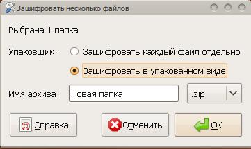 (12Кб)
