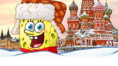 Sponge Bob Russia (170Кб)